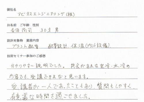 2012_10_3.jpg